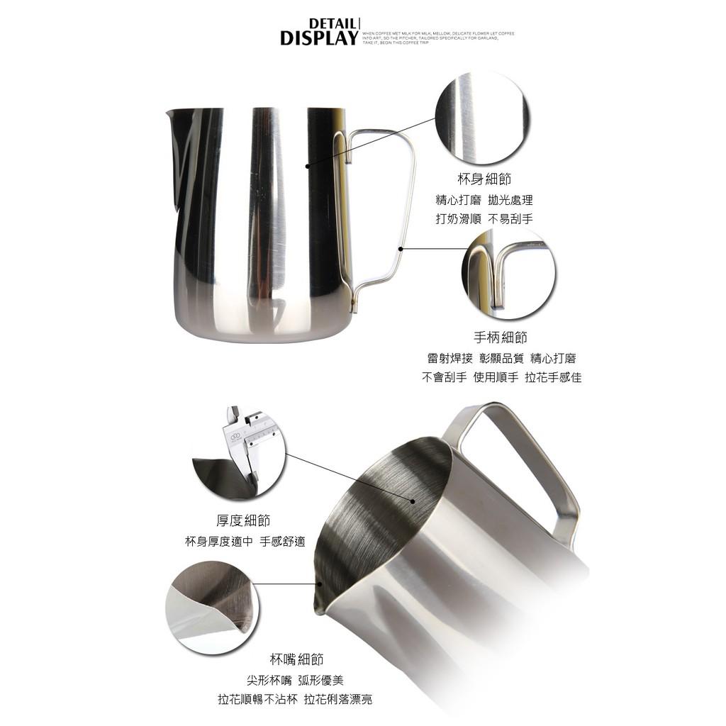義式加厚304 純不鏽鋼尖嘴拉花杯600ml 350ml 拉花壺拉花缸打奶泡杯咖啡器具
