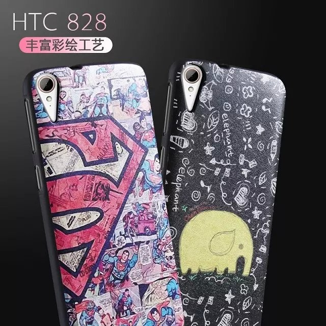 HTC 828 手機殼蠶絲紋D828W 手機套HTC desire 828 保護軟殼矽膠超