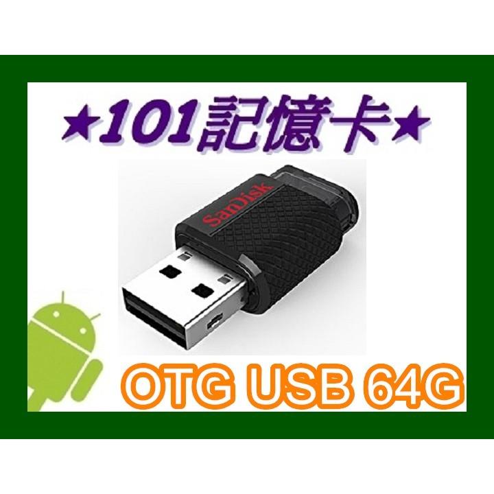 101 ~ 貨SanDisk 64GB 64G Dual OTG micro USB 3