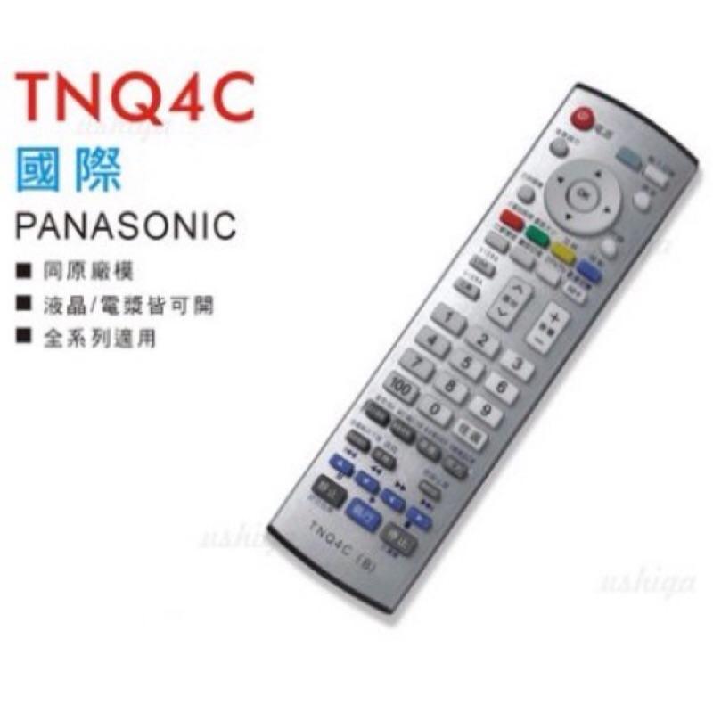 國際液晶電視遙控器國際液晶遙控器LED LCD 全 TNQ4C