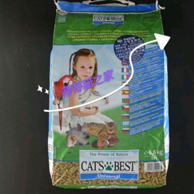 ~蒂蒂貓之家~德國凱優Cat s Beat 崩解型木屑砂,超低粉塵條狀顆粒,藍標10L (
