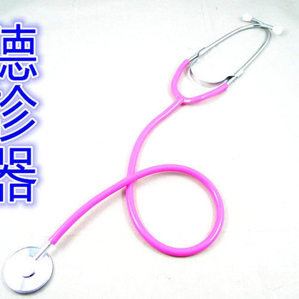 粉紅角色扮演醫生護士化妝舞會扮演角色卡漫角色扮演聽診器一般家庭用聽診器