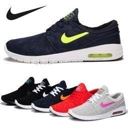 Nike SB Stefan Janoski Max 男女鞋氣墊虎紋輕量情侶 慢跑鞋余文樂