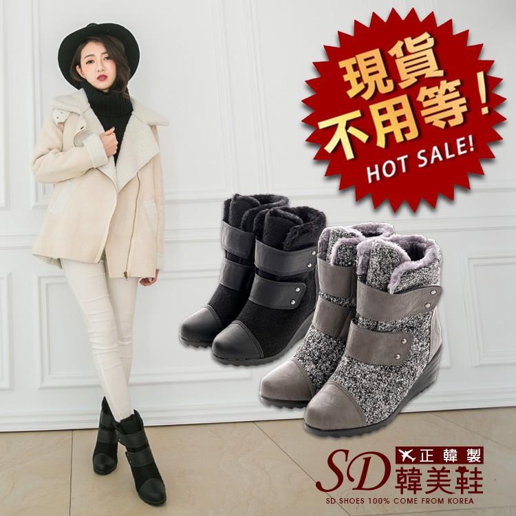 不用等OLLIE 正韓製毛料魔鬼氈增高楔型鞋~F720044 ~SD 韓美鞋