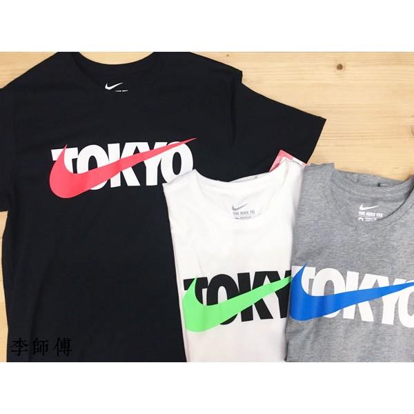 東京購回Nike Tokyo Swoosh Printed Tee 東京限定大勾勾LOGO