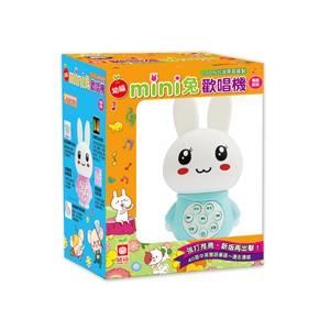 幼福mini 兔歡唱機~暢銷 ~有三色迷你故事機mini 兔