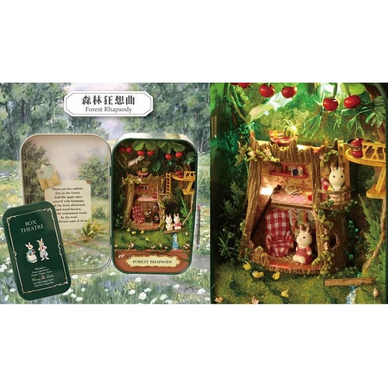 瑪姬 袖珍娃娃屋森林狂想曲馬口鐵Q 盒diy 迷你小屋玻璃罩音樂盒迷你 攝影場景擺件情人節
