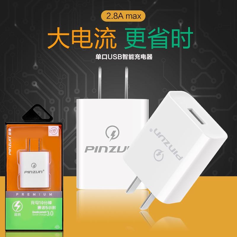 2 8A 充電頭 OPPO VIVO 華為智能 閃充手機3A 智能USB 充