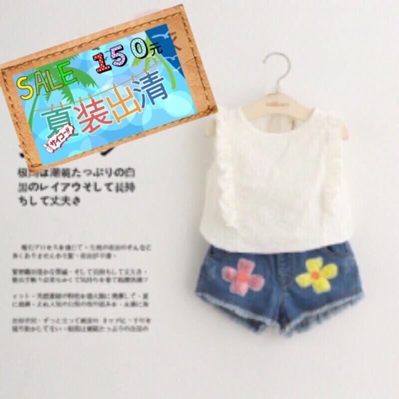 白粉捲捲花邊 滿印小花朵無袖上衣(7 15 碼)