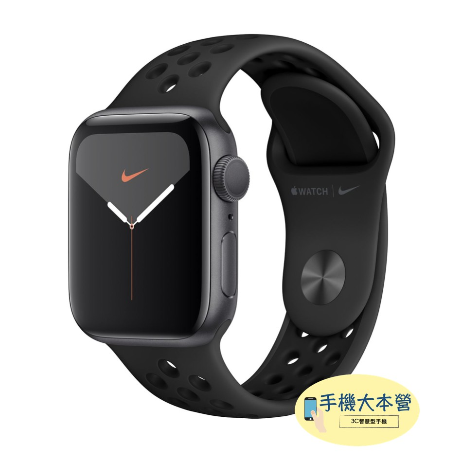 《手機大本營》 Apple watch S5 GPS nike 44mm