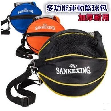 籃球包單肩籃球包排球足球籃球訓練包耐用輕便高檔籃球包耐用輕便單肩斜挎包送氣針網
