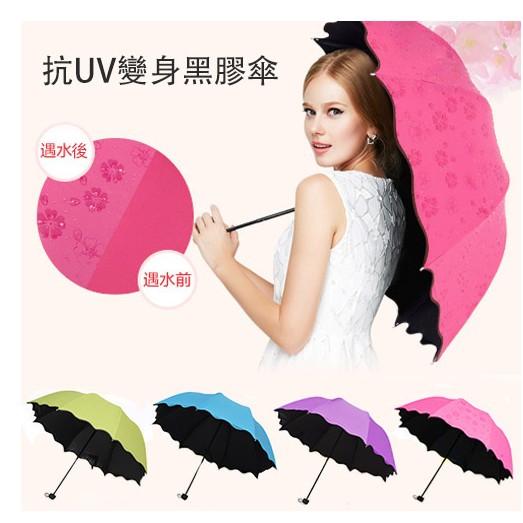 糖果色雨傘遮陽傘 遇水開花公主傘雨傘折疊傘遮陽防風抗UV 荷葉邊遇水開花雨傘變色傘