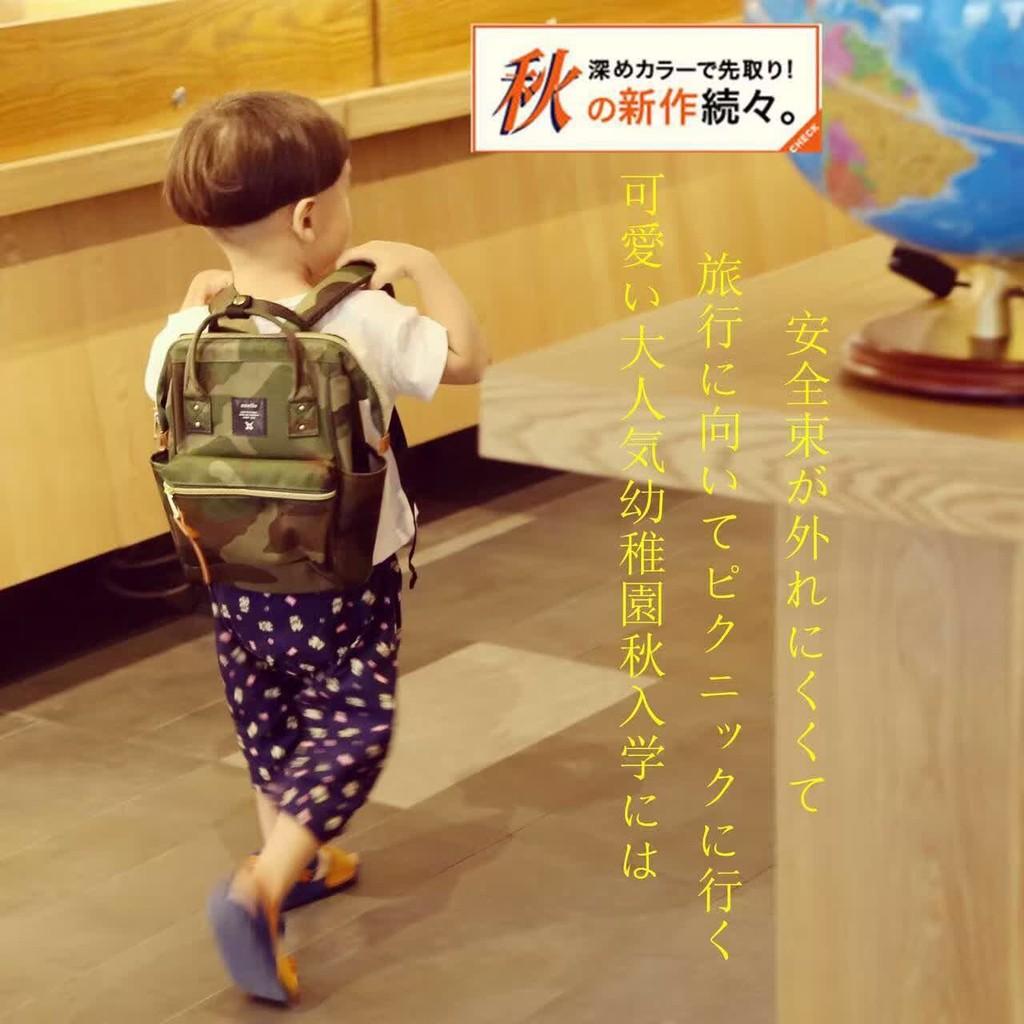 ❤一心愛 ❤郵寄 anello mini 防潑水牛津布後背包寶寶款輕量款兒童後背包親子後背
