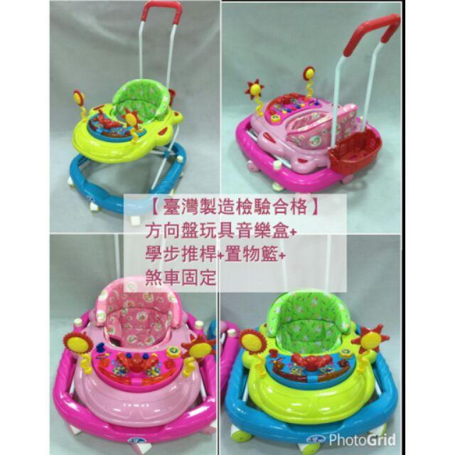 ~ 檢驗合格~多 助步音樂玩具可拆當餐盤固定寶寶餐椅3段高低兩用學步車螃蟹車附推桿置物籃