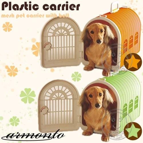 阿曼特armonto ~藤型寵物雙門提籠背帶 ~橘色│綠色 650 元