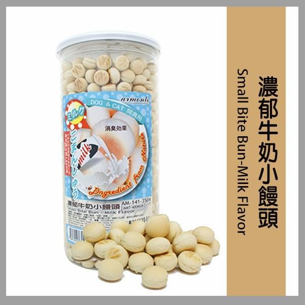 犬用濃郁牛奶小饅頭350 克犬用補鈣起司小饅頭350 克犬用骨之大夫營養綜合餅乾400 克