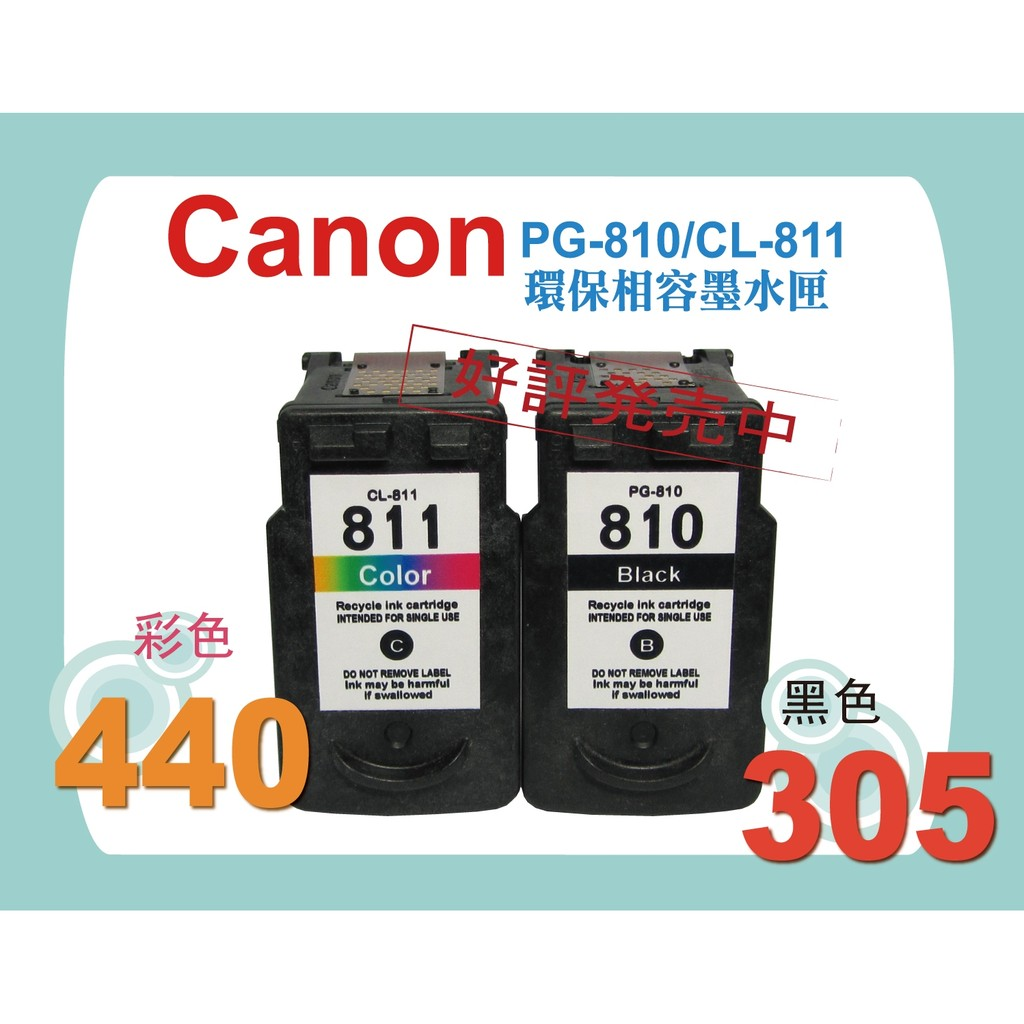 ~U like ~~隨貨附發票Canon MP237 MP258 MP268 MP276