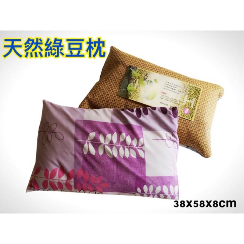 天然綠豆殼枕清涼降溫消暑