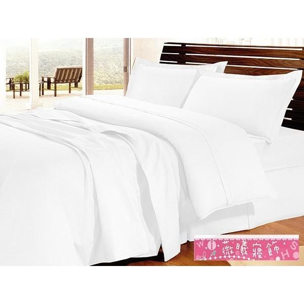 WISH CASA ~極簡素色單純白~MIT 台製100 精梳棉單人雙人加大床包被套鋪棉兩