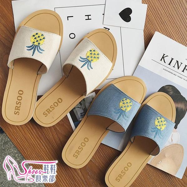拖鞋~鞋鞋俱樂部~~054 Y898 1 ~鳳梨電繡帆布寬版一字平底拖鞋.2 色藍白