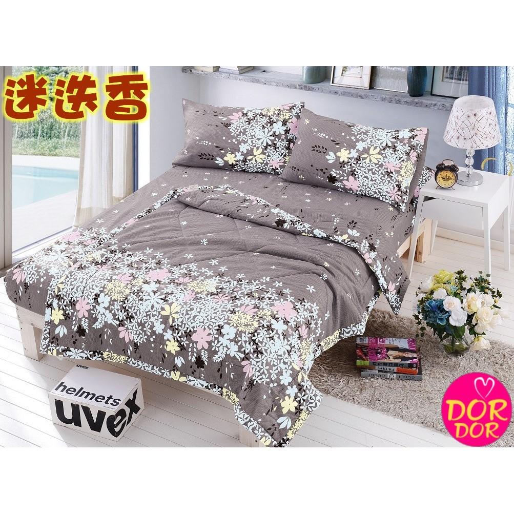 迷迭香單人雙人活性絲柔棉床包、兩用被套、床套、床罩組(三、四、六件式)~ ~