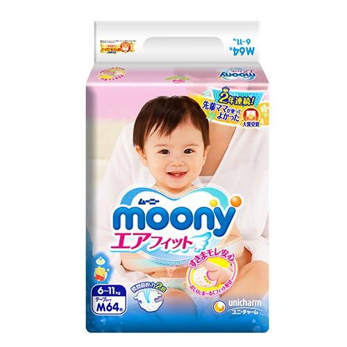 滿意寶寶 日本頂級紙尿褲M(64片)【合康連鎖藥局】