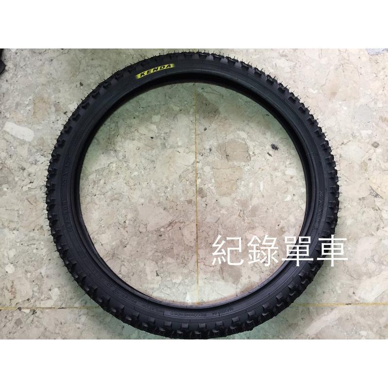 紀錄單車KENDA K831 20 1 75 小徑外胎粗胎紋黑巧克力胎