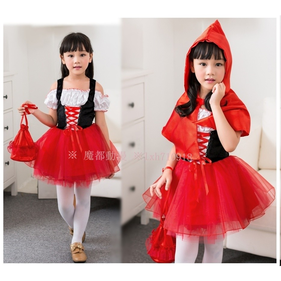 ~魔都動漫~萬聖節服裝聖誕節公主裙兒 幼兒園演出服cosplay 女童小紅帽服