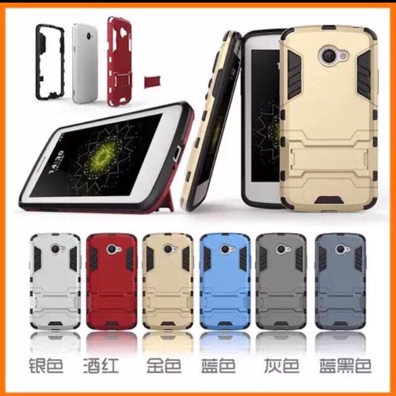 HTC M9 S9 鎧甲殼保護殼手機殼支架保護殼