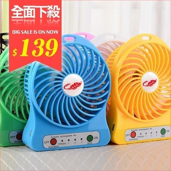 Color me ~P09 ~便攜式可充電風扇小型便攜電風扇學生辦公室戶外旅遊掌上電池US