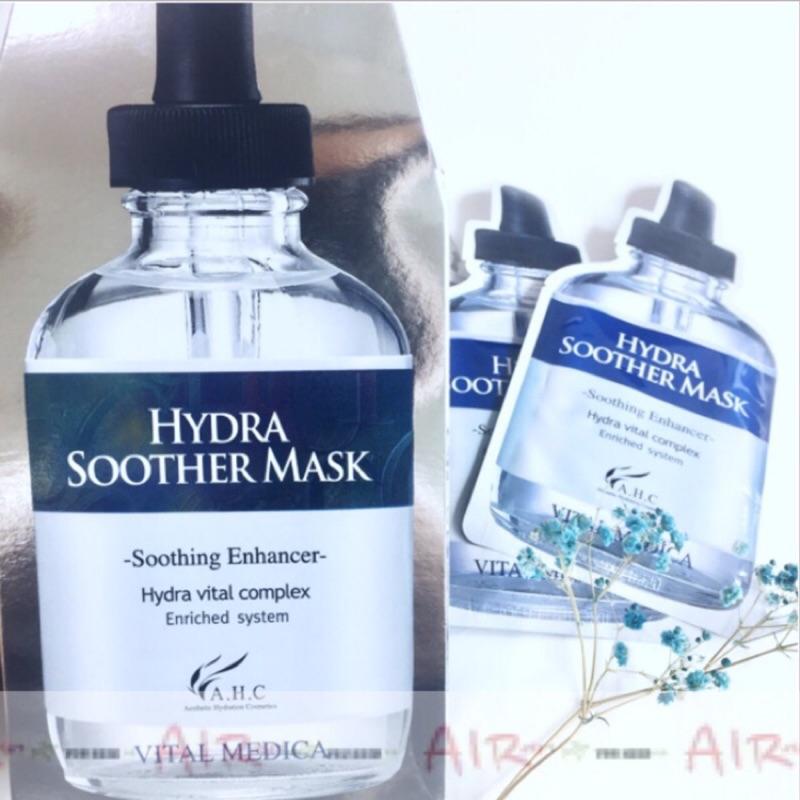 ⭐️高效保濕⭐️AHC Hydra B5 Soother Mask Premium  高效