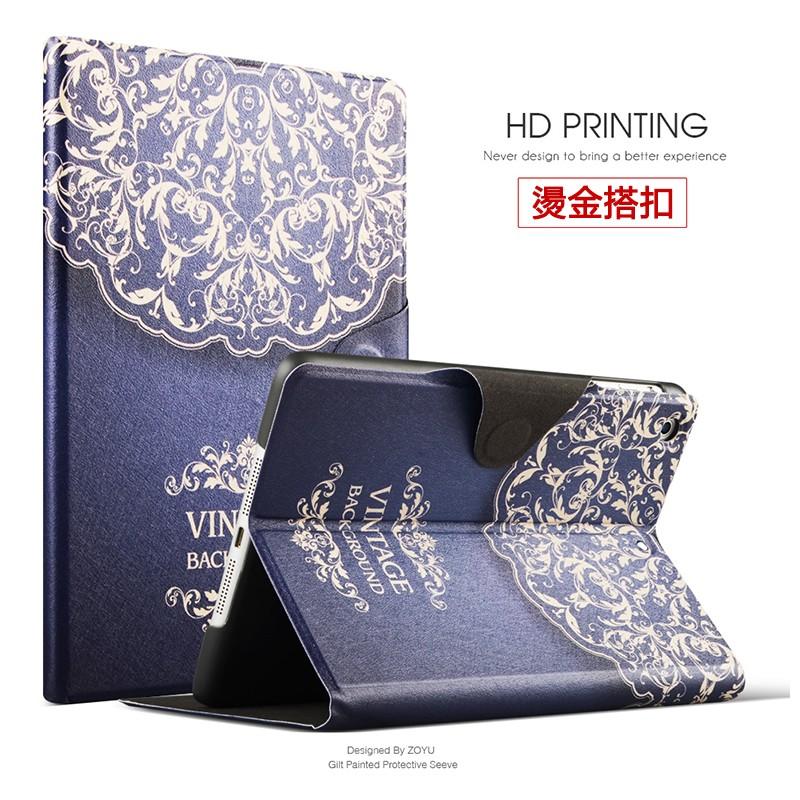蘋果iPad mini2 保護套mini3 外殼air2 韓國卡通超薄air 皮套潮zoy