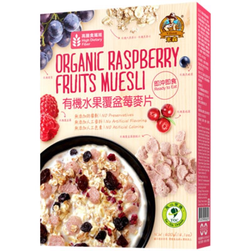 )米森有機水果覆盆莓麥片