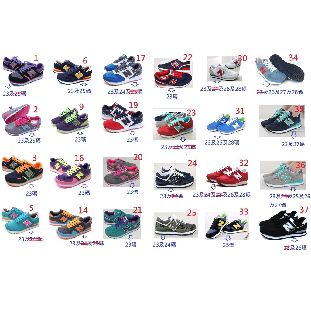 699 零碼 取貨 2 天到貨正韓製 鞋韓國空運NEW STAR 款N 字鞋n 鞋慢跑鞋