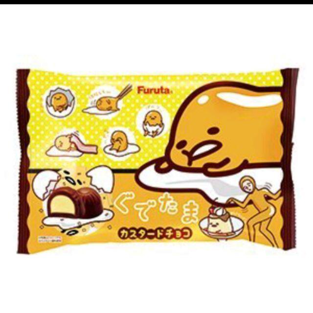 ~ 包心巧克力~古田蛋黃哥卡士達巧克力O 超好吃O 喜番蛋黃哥巧克力的不要錯過O 常溫出貨