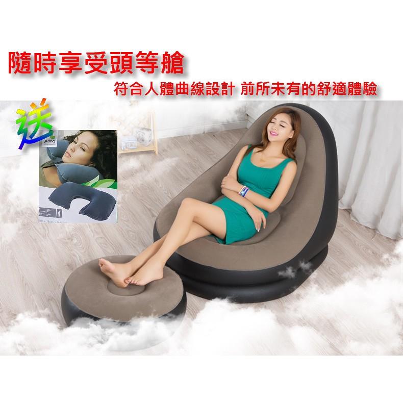 可超取豪華加厚加大款懶人沙發單人沙發可坐雙人充氣沙發懶骨頭休閒椅午休椅送頭枕