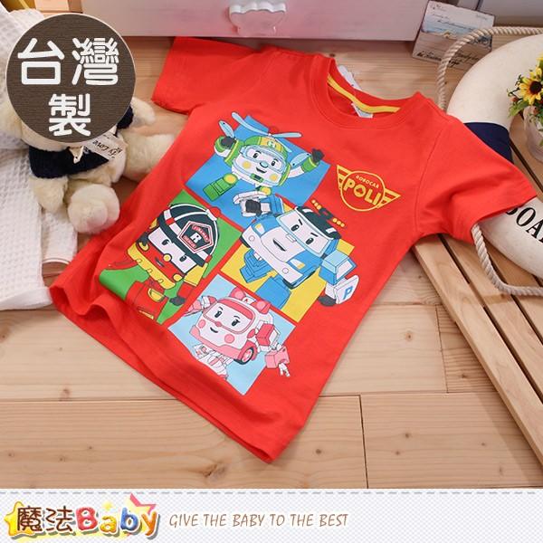 魔法Baby  製POLI 純棉短袖T 恤k50078