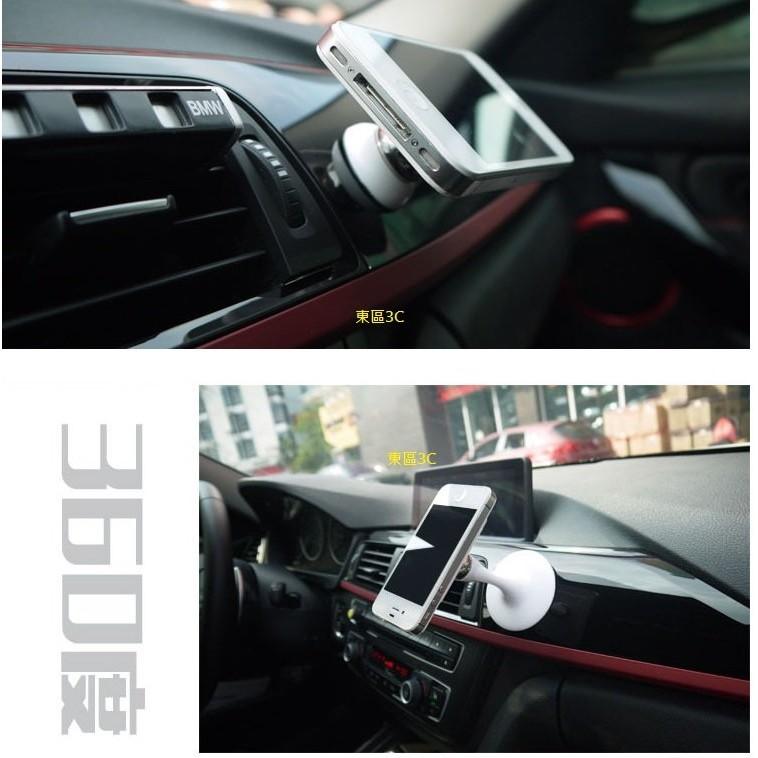 ~東區3C ~ B 款磁鐵多 車載手機架車用磁鐵手機支架萬能磁鐵手機架