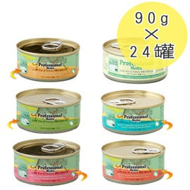 Professional Menu 飼糧貓罐無穀主食罐90g ~一箱24 罐~貓