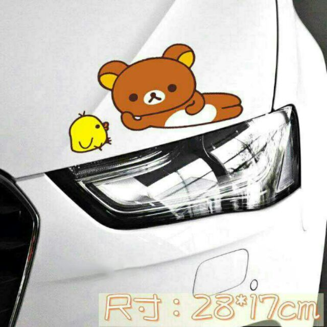 拉拉熊斜躺汽車貼紙車貼汽車彩繪行李箱貼
