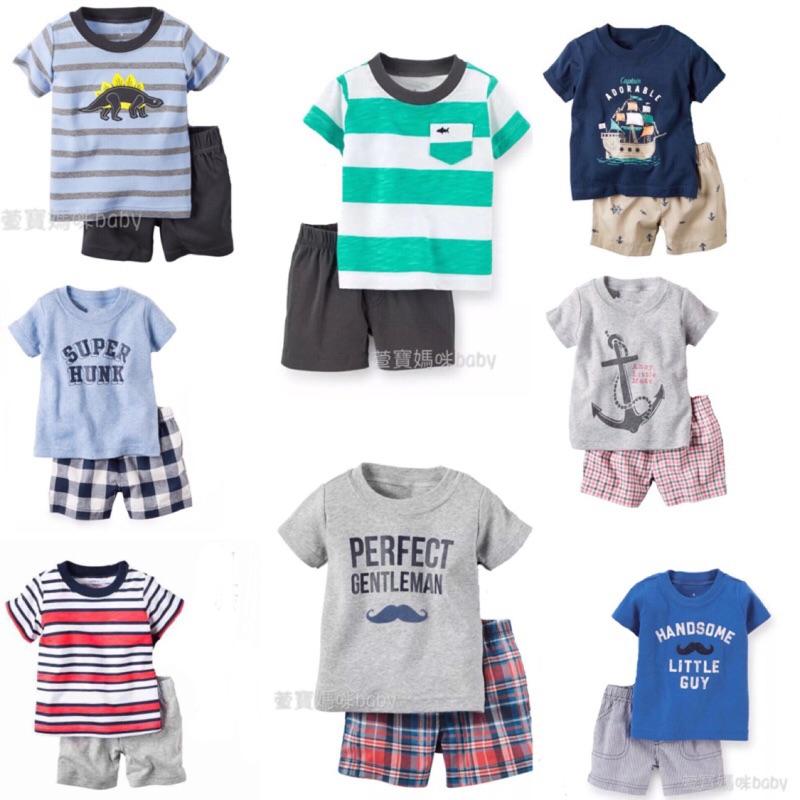 春夏兩件式套裝嬰兒幼兒寶寶兒童男童上衣褲子