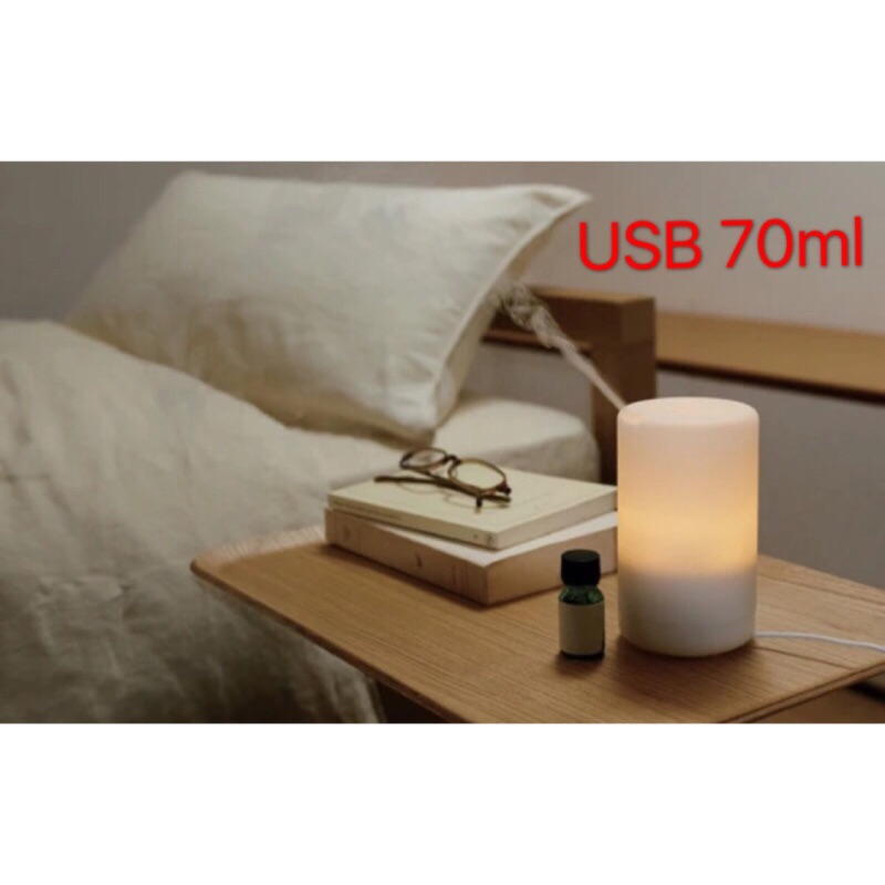 MUJI 無印良品同款超聲波納米靜音USB 香氛水養加濕器小夜燈香薰機精油機水氧機空氣淨化