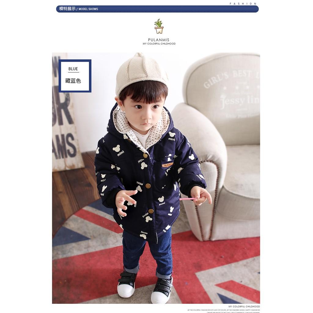 款妙妙逗逗男童冬裝 外套女寶寶棉衣兒童 加厚 保暖棉襖80 130 碼