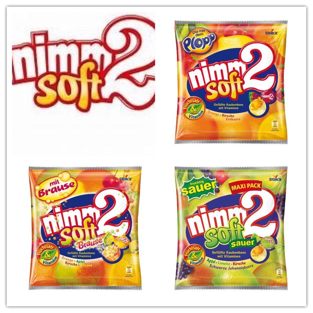 nimm2 爆漿氣泡酸酸水果夾心軟糖116g ~賴著不走歐洲 ~