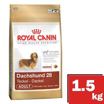 法國皇家PRD28 臘腸成犬1 5kg 效期2018 06
