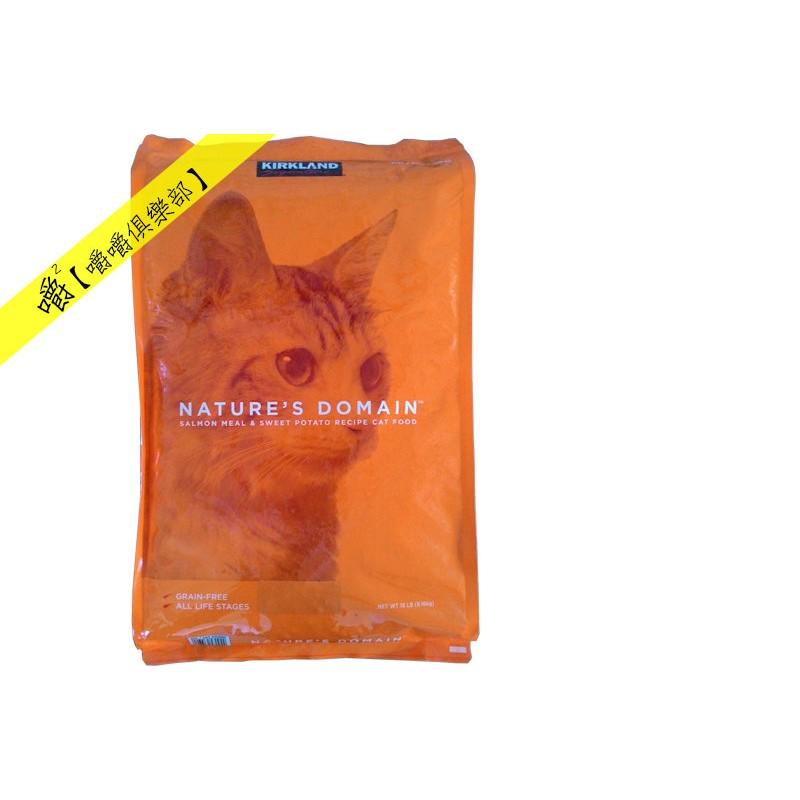 貓食好市多橘包鮭魚和甘薯無穀8 16kg 18 磅分裝1kg (美國Costco 、貓飼料