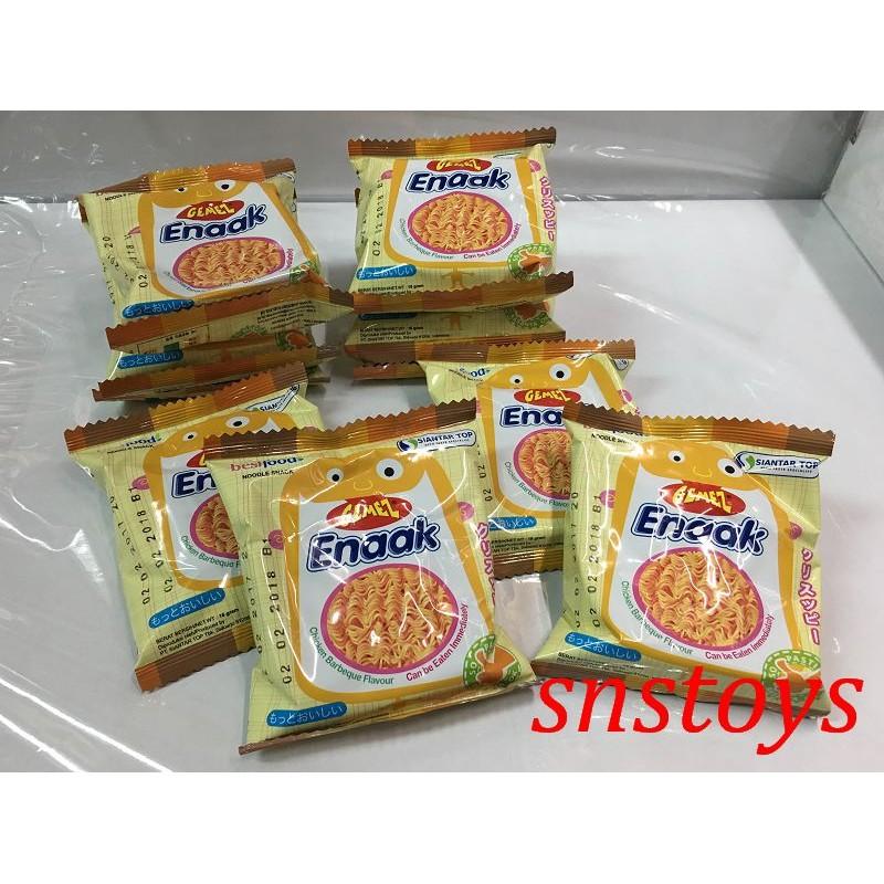 sns 古早味韓國Enaak 小雞點心麵香脆點心麵點心脆麵小雞麵點心麵隨手包16g 10