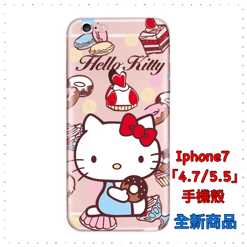 ~ ~Iphone7 ~4 7 吋5 5 吋~Kitty 手機殼