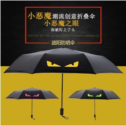 ~小惡魔超mini 口袋傘~迷你折傘輕量傘耐強風防曬小黑傘防紫外線太陽傘防曬黑膠遮陽傘晴雨