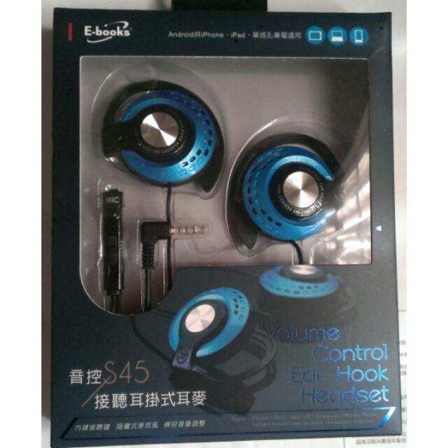 6 音控接聽耳掛式耳麥S45  , 為止